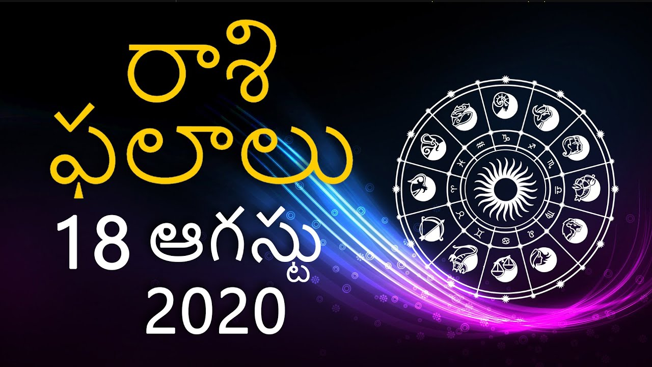 Horoscope of 11th August 2020: Check predictions for all ... |Horoscop 11 August 2020